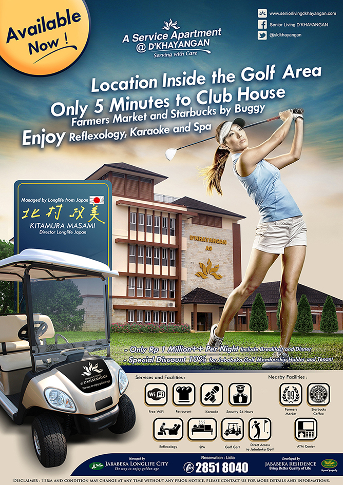 POSTER GOLF NEW small
